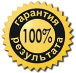 МОНЕТЫ FIFA 14 Ultimate Team PC coins БЫСТРО СКИДКИ +5%