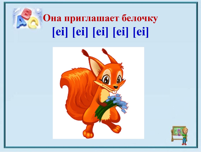 Химия 8 Класс Габриелян ГДЗ 2011 Года Вопросы и Ответы