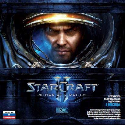 StarCraft 2: Wings of Liberty (Безлим/RUS)+гость