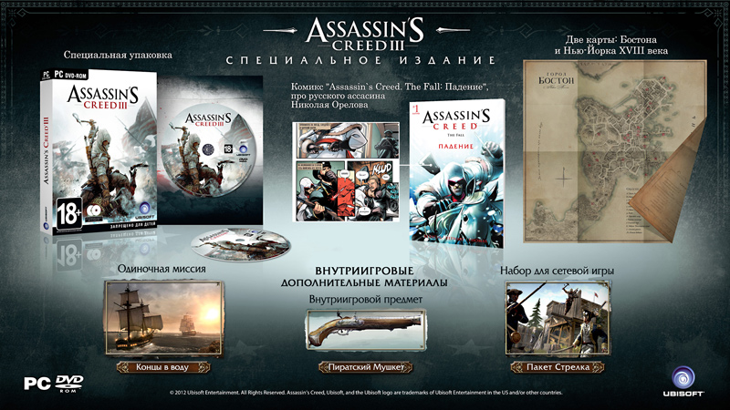 Assassins Creed 3 III Special Edition REG.FREE