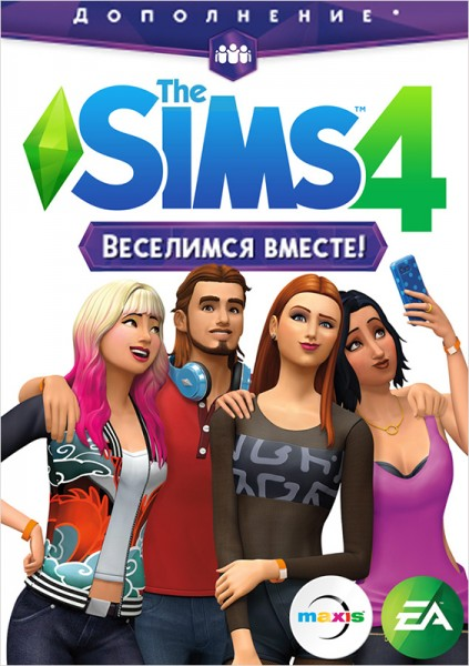 The Sims 4  Веселимся вместе (The Sims 4 Get Together)