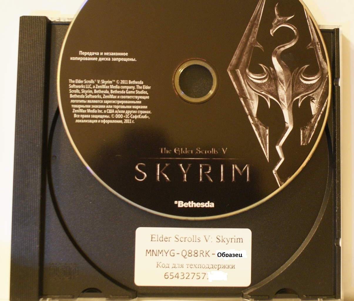 а The Elder Scrolls V: Skyrim. (Steam/1C/Foto) Скидки