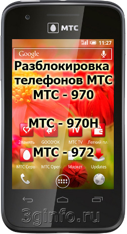 Код оператора 928