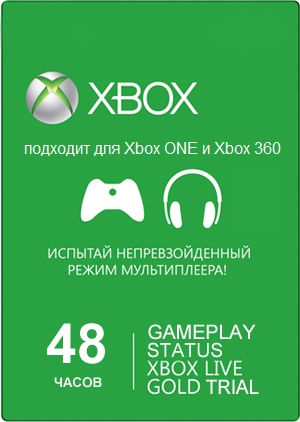 2 day 48hour Xbox Live Trial Gold code USA/EU buy cheap