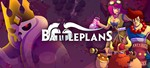 Battleplans Beta Account / Бета Аккаунт