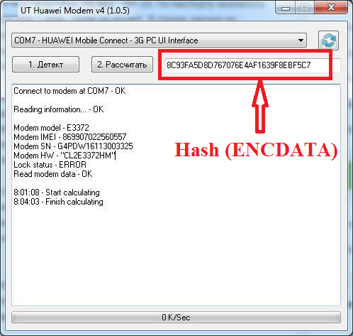 unlock code for Huawei modems 2015 year. V4 Algo
