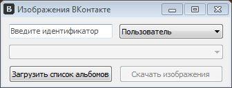 Парсер изображений ВКонтакте