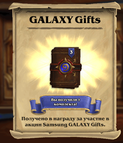 5* HEARTHSTONE EXPERT PACK(35КАРТ)И РУБАШКА GALAXY GIFT