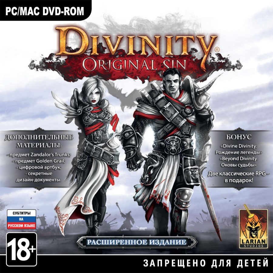 Divinity Original Sin Enhanced Ed + 2 ИГРЫ (Steam Ключ)