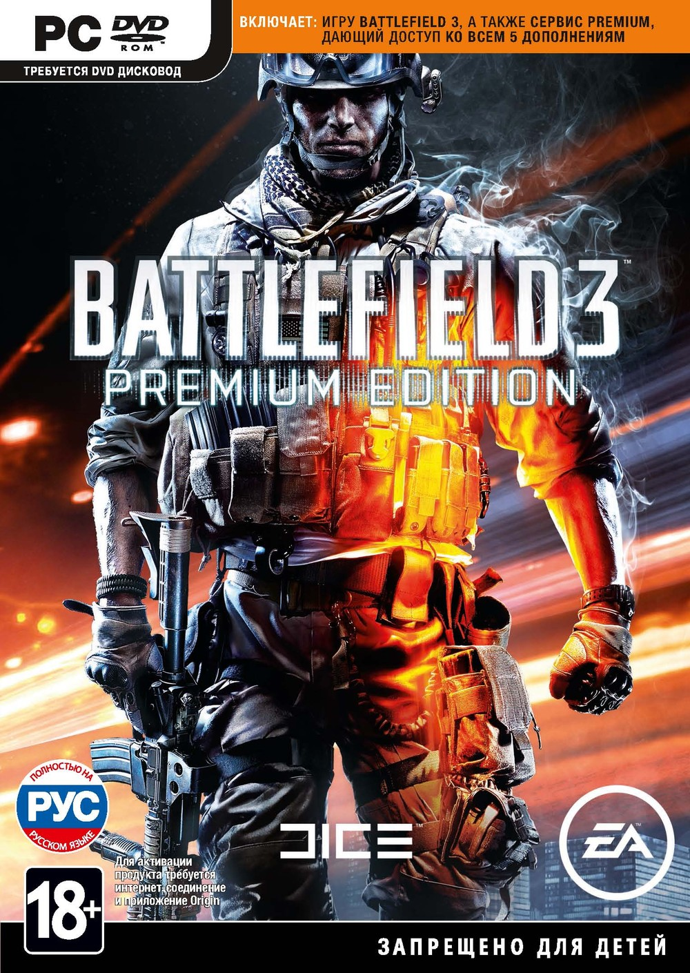 Battlefield 3: Premium Edition (Origin/RegionFree) ФОТО