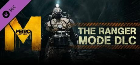 Metro: Last Light - Ranger Mode (Steam/DLC) ключ