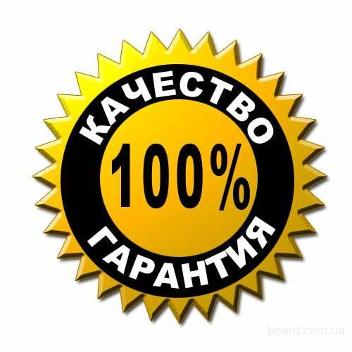 Kaspersky Internet Security 2014 ПРОД (BOX) 2 ПК -1 год