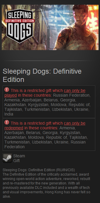 Sleeping Dogs:Definitive Edition (Steam Gift Ru / Снг)
