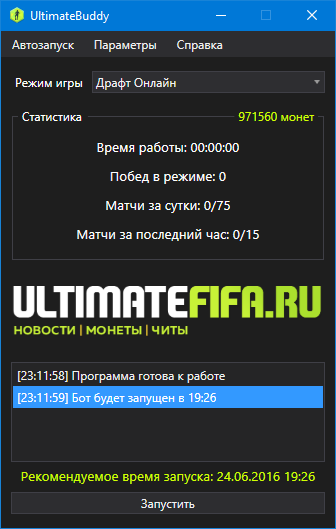 UltimateBuddy - autotrainer for FIFA 18 on PC (7 days)