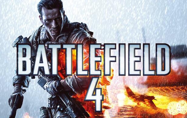 Купить Battlefield 4 Аккаунт + подарок