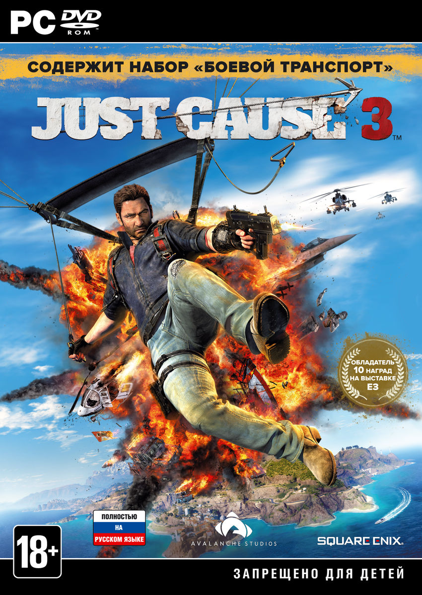 Just Cause 3  (Steam key ) GLOBAL