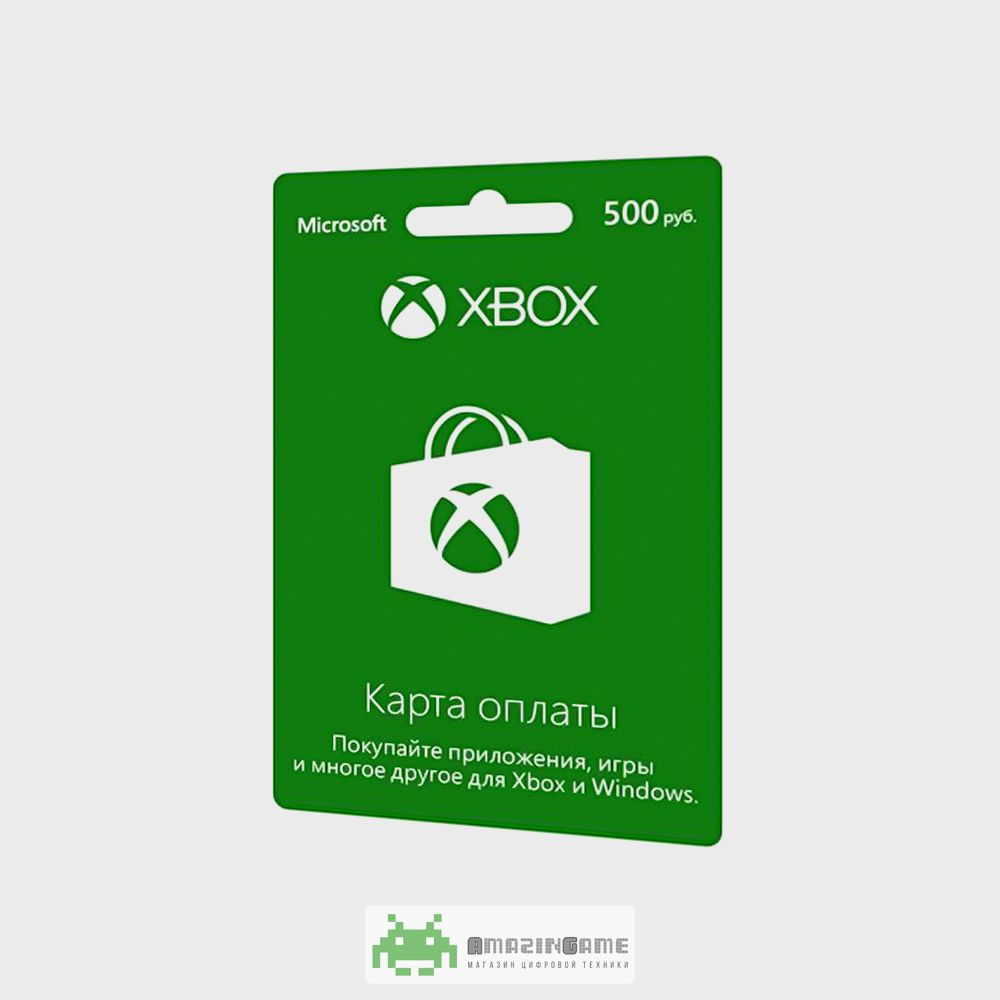 how to buy xbox live