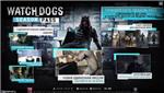 Купить Watch Dogs Season Pass (Uplay key) + ПОДАРОK