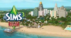 Купить The Sims 3: Рорин Хайтс RU(Roaring Heights) Доп. CD-KeY