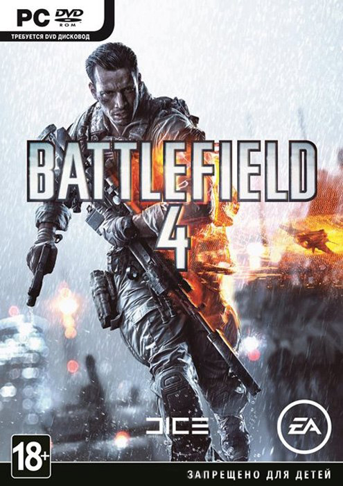 Купить Battlefield 4 PREMIUM EDITION (Origin KEY \ RUS \ PL)