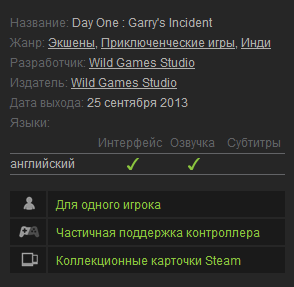 Day One: Garry´s Incident Steam Gift