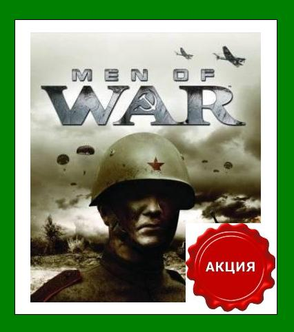 Men of War™ STEAM GIFT RU/CIS+ПРОМО-КОД
