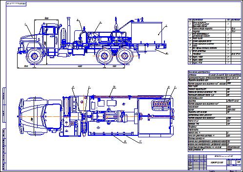 С техническими характеристиками вы можете ознакомиться в каталоге продукции завода тамбовполимермаш на сайте
