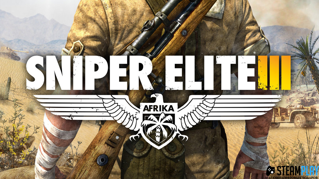 Sniper Elite 3 (Region free/ROW/MultiLang)