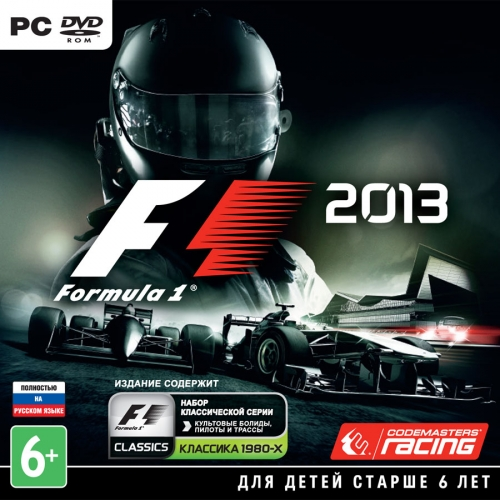 Formula 1 2013 (F1 2013) (Steam) + DLC + БОНУС +СКИДКИ