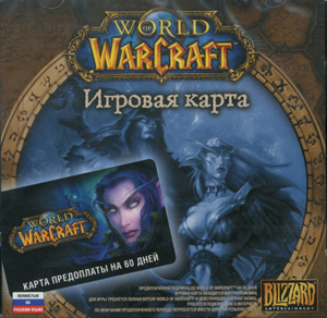 WORLD OF WARCRAFT (WOW)  60 DAYS(ДНЕЙ) Time Card RU