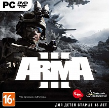 ARMA 3 + Karts DLC (Steam/Region Free) + BONUS