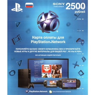 PSN 2500 руб Playstation Network Card 2500/RUS+БОНУС