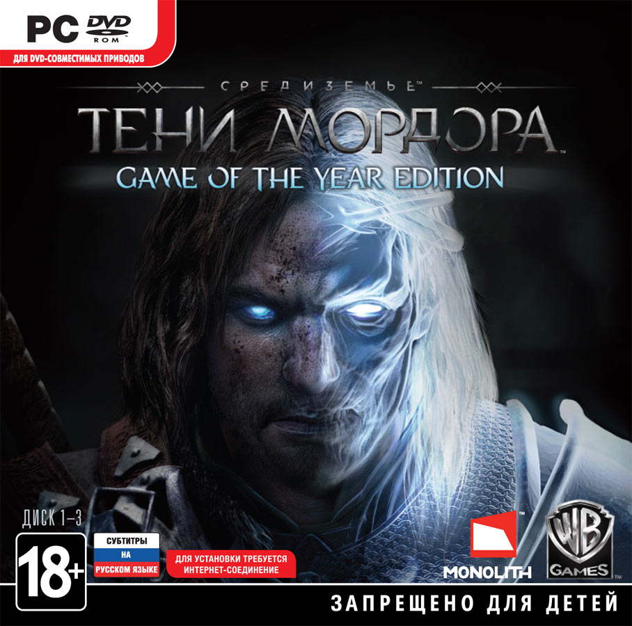 Middle-earth: Shadow of Mordor GOTY STEAM CD-KEY GLOBAL