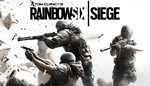 Tom Clancy´s Rainbow Six:Осада (UPLAY/KEY/RU)+БОНУС