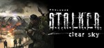 ??S.T.A.L.K.E.R.: Clear Sky ? (Steam Ключ)