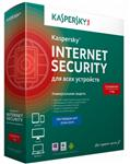 KASPERSKY INTERNET SECURITY 2017(16) 1ПК/1Год