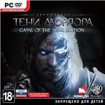 Middle-earth Shadow of Mordor GOTY(*FREE/STEAM KEY/ROW)