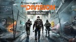 Tom Clancy's The Division (Steam Gift RU)