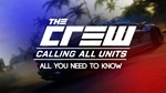 The Crew™ Calling All Units  (Steam Gift RU/CIS)