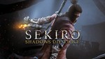 Sekiro™: Shadows Die Twice (Россия+СНГ)