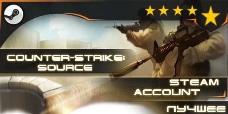 Купить Counter-Strike: Source™ (гарантия качества) [STEAM]