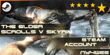 Купить The elder scrolls v: skyrim™ (гарантия) [steam]