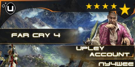Купить Uplay=Far Cry® 4+ [гарантия+подарки]