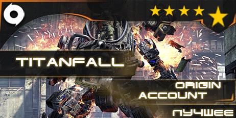 Купить Titanfall™ (Origin)