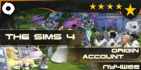 Купить The Sims 4™ (Origin ) без секретного вопроса