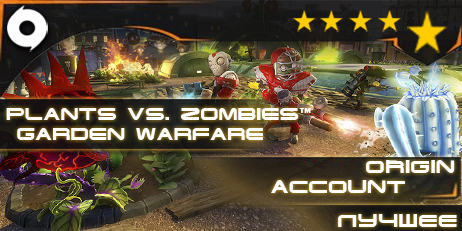 Купить Plants vs. Zombies™Garden Warfare без секретки