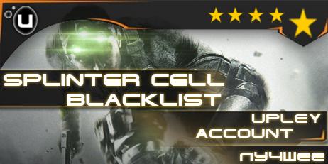 Купить Uplay= Splinter Cell Blacklist + [гарантия+подарки]