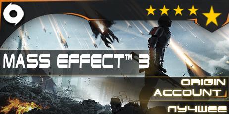 Купить Mass Effect™ 3 (Origin)