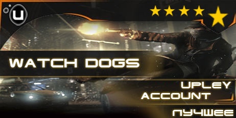 Купить Uplay=Watch Dogs + почта [гарантия+подарки]