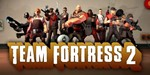 Team Fortress 2, STEAM Аккаунт